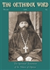 The Orthodox Word #310 Print Edition