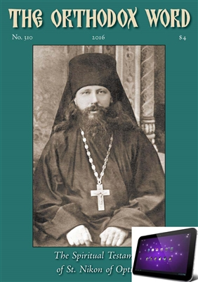 The Orthodox Word #310 Digital Edition