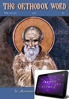 The Orthodox Word #312-313 Digital Edition