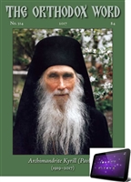The Orthodox Word #314 Digital Edition