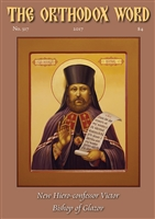 The Orthodox Word #317 Print Edition