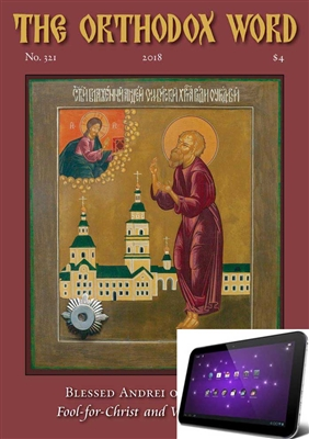 The Orthodox Word #321 Digital Edition