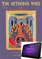 The Orthodox Word #323 Digital Edition