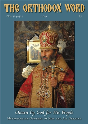 The Orthodox Word #324-325 Print Edition
