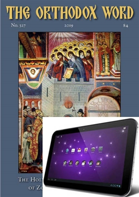 The Orthodox Word #327 Digital Edition