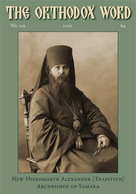 The Orthodox Word #329 Print Edition