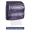Mechanical Hands-Free Towel Dispenser, 12 3/8 x 7 5/8 x 12 1/4, Black Pearl