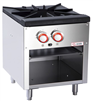 Stock Pot Range, 1 Burner - Saturn