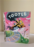 Tootle A Little Golden Book 1978