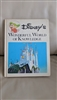 Disney Wonderful World of Knowledge v 14 1971
