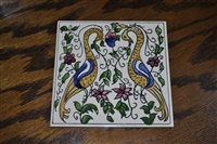 Ceramic Colorful tile from IRIS with Fire Birds