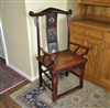 Chinese Antique Scholar Governor armchair
