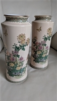 Floral large Shibata vases from Japan set of two
