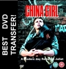 China Girl DVD 1987