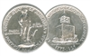 minute man commemorative half dollars