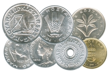 republic of hungary coinage set