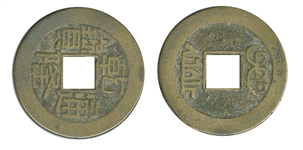 chinese round coins square holes