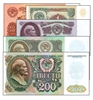 ussr russian currency