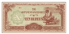 japanese occupation of burma currency