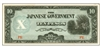 japanese invasion currency