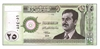 saddam hussein currency set