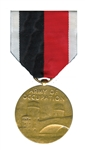 army occupation medal