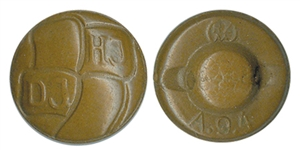 hitler youth uniform button