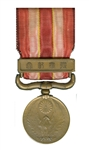 china incident war medal