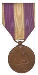 japanese national census medal