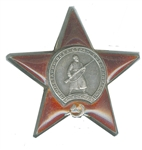 order of the red star medal