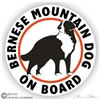 Bernese Mountain Dog Decal