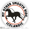 Icelandic Vinyl Decal