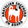 Anatolian Shepherd Decal