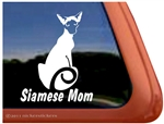 Siamese Cat Window Decal