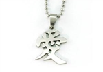 "Chinese ""LOVE"" Stainless Steel Mens Pendant Necklace"