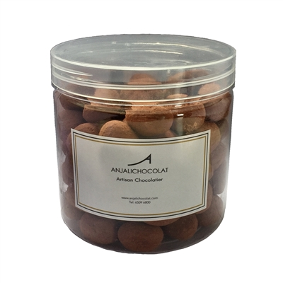Almond Dragees in Dark Chocolate - 225g