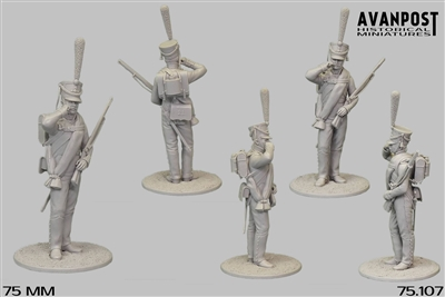 NCO of Grenadier Company, 21st Jaeger Regt, 1812, 75mm full figure resin kit