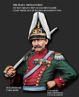 1st Bavarian, Chevaulegers, Russia Regiment, 1910, 1/10 Scale Resin Bust