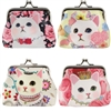 Rosy Cat Coin Purse