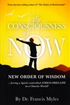 Consciousness of Now by Francis Myle