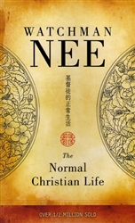 Normal Christian Life by Watchman Nee