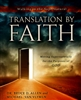 Translation By Faith by Bruce Allen and Michael Van Vlymen