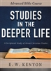 Studies in the Deeper Life by E.W. Kenyon