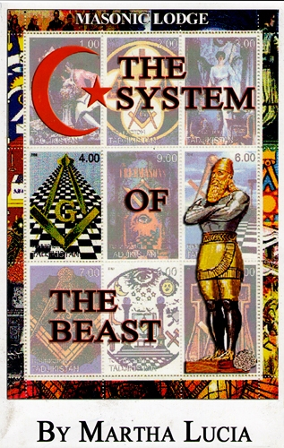 Arsenalbooks.com: System of the Beast by Martha Lucia