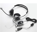 HP-USB  Voice recognition,VOIP USB  Stereo Headset/Microphone HPUSB