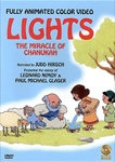 Lights- The Miracle of Chanukah  DVD