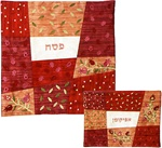 Raw Silk Matzah Cover and Afikomen Bag Set