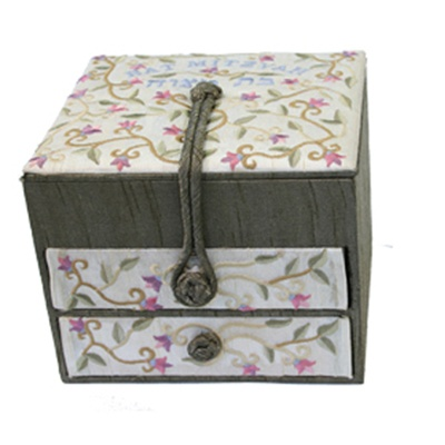 Emanuel Embroidered Jewelry Box with 2 Drawers alljudaicacom