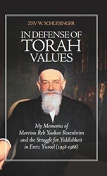 In Defense of Torah Values My Memories of Moreinu Reb Yaakov Rosenheim and the Struggle for Yiddishkeit in Eretz Yisrael