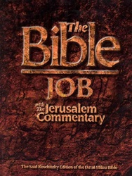 The Bible: Job - with the Jerusalem Commentary